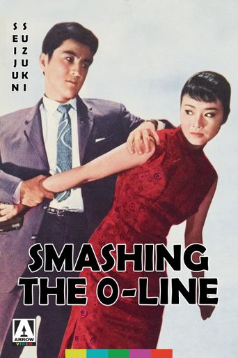 Smashing the 0-Line Poster