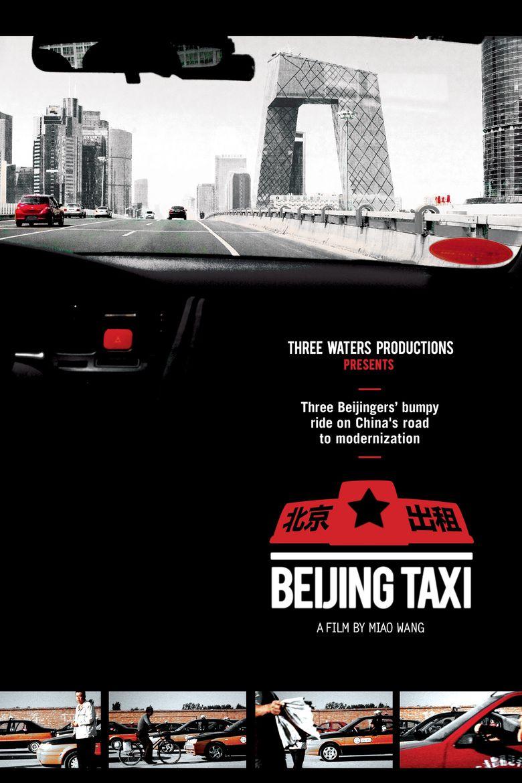 Beijing Taxi Poster