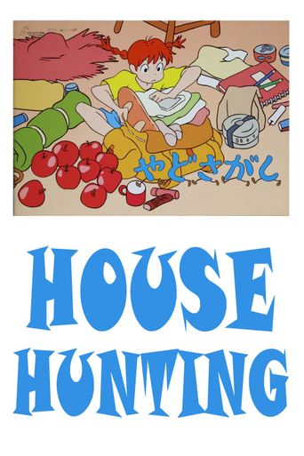 House-hunting Poster