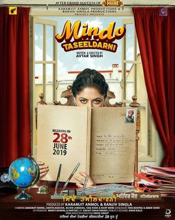 Mindo Taseeldarni Poster