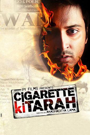 Cigarette ki Tarah Poster