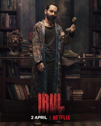 Irul Poster