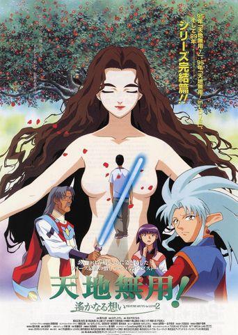 Tenchi Forever! Poster