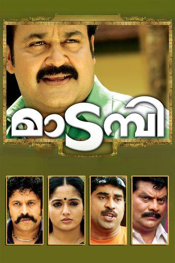 Madambi Poster