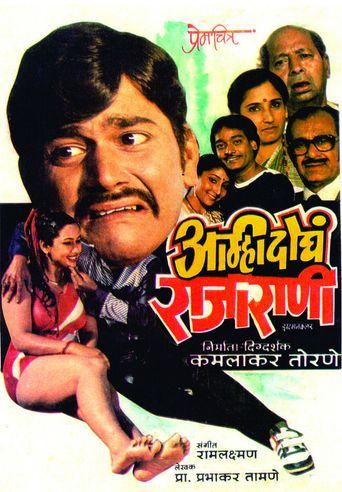 Amhi Doghe Raja Rani Poster