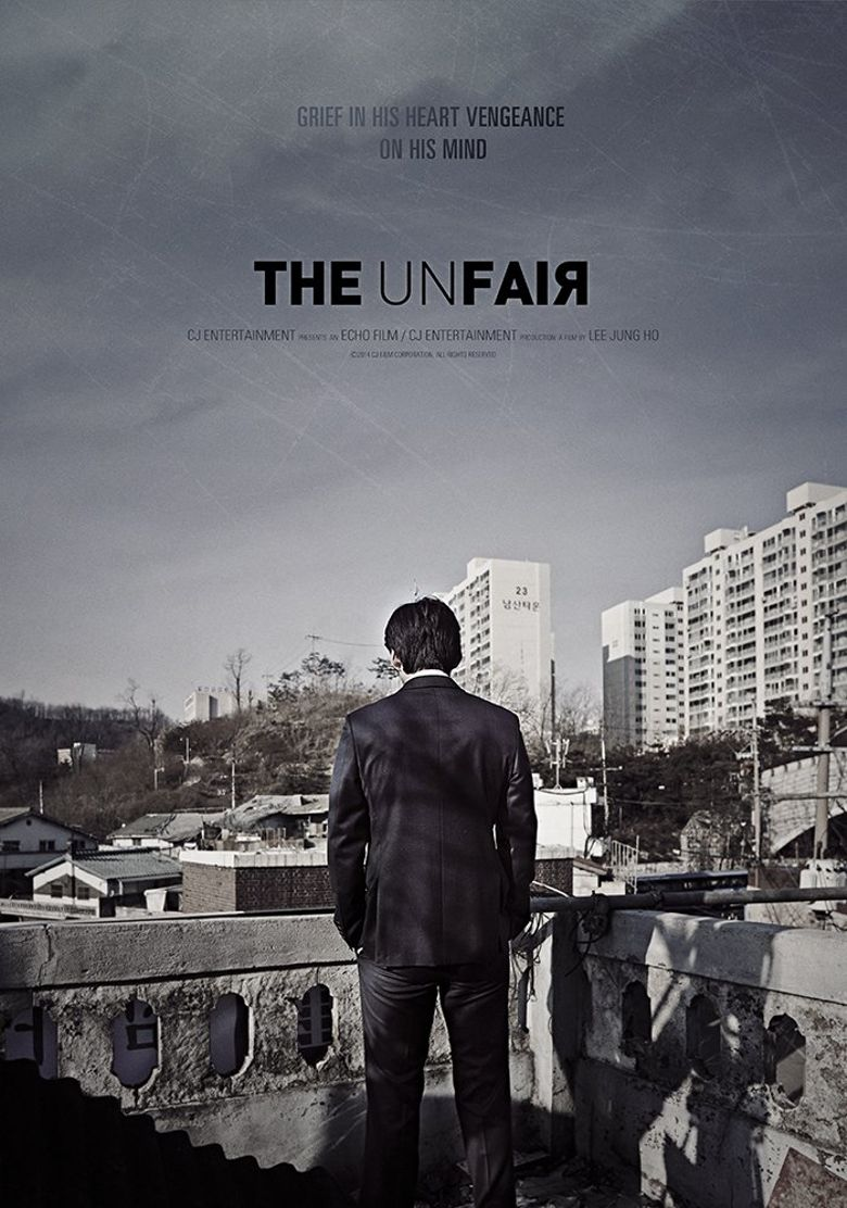 The Unfair Poster