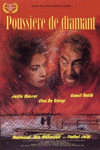 Poussière de diamant Poster