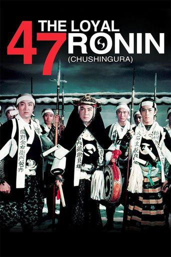 The Loyal 47 Ronin Poster