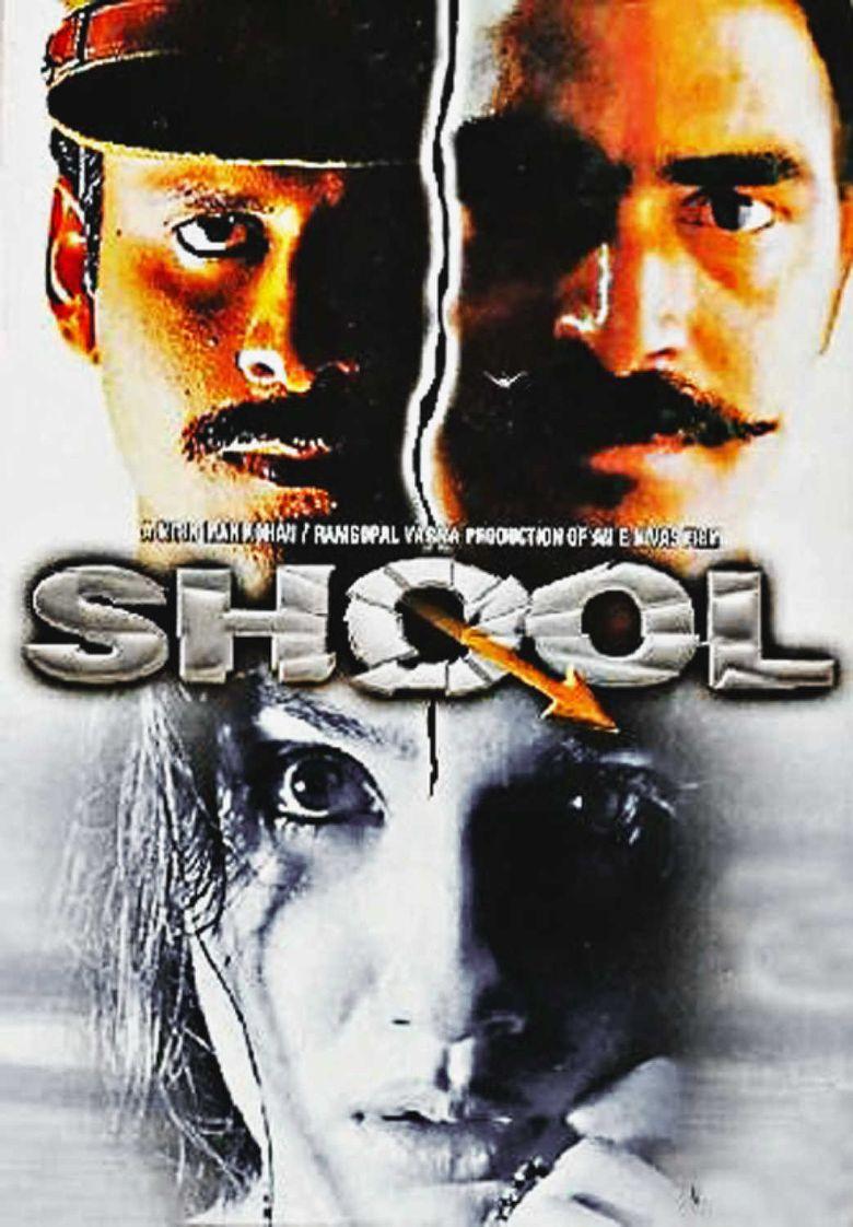 Shool Poster