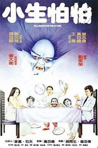 Till Death Do We Scare Poster