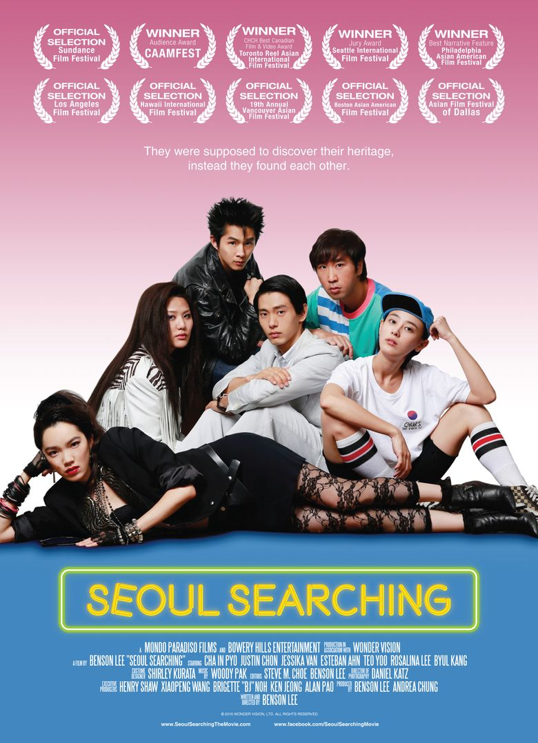 Watch Seoul Searching