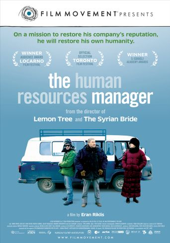 The Human Resources Manager Poster