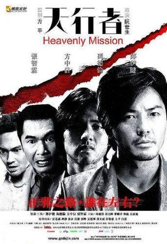 Heavenly Mission Poster