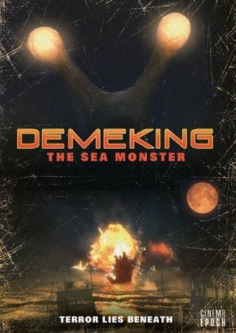 Space Monster DEMEKING Poster