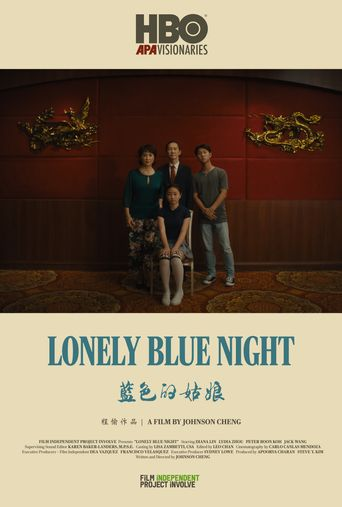 Lonely Blue Night Poster
