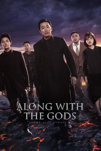 Along With the Gods: The Last 49 Days Poster