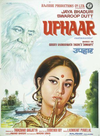 Uphaar Poster