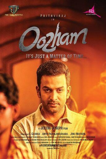 Oozham Poster