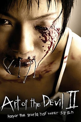 Art of the Devil 2 Poster