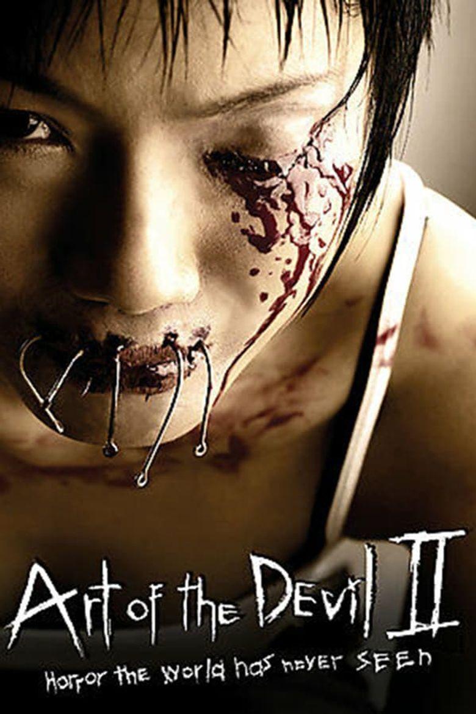 Art of the Devil 2 Poster