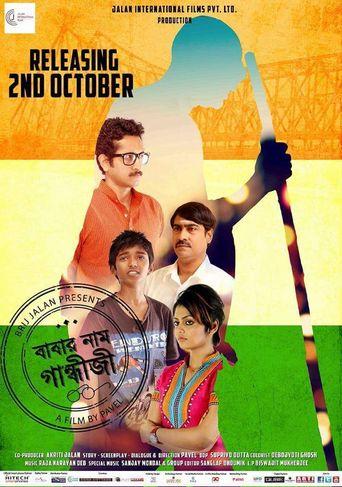Babar Naam Gandhiji Poster