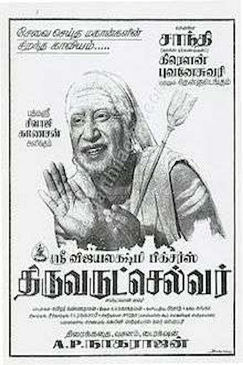 Thiruvarutchelvar Poster