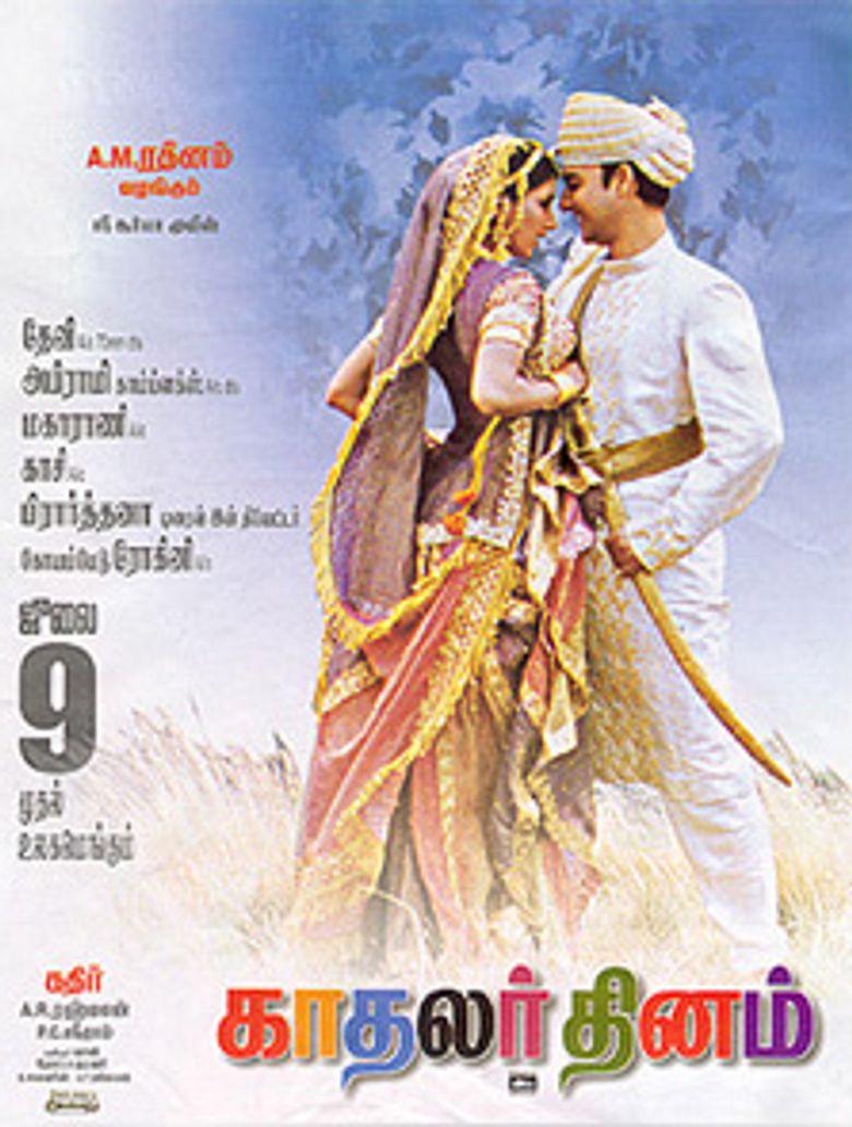Kadhalar Dhinam Poster