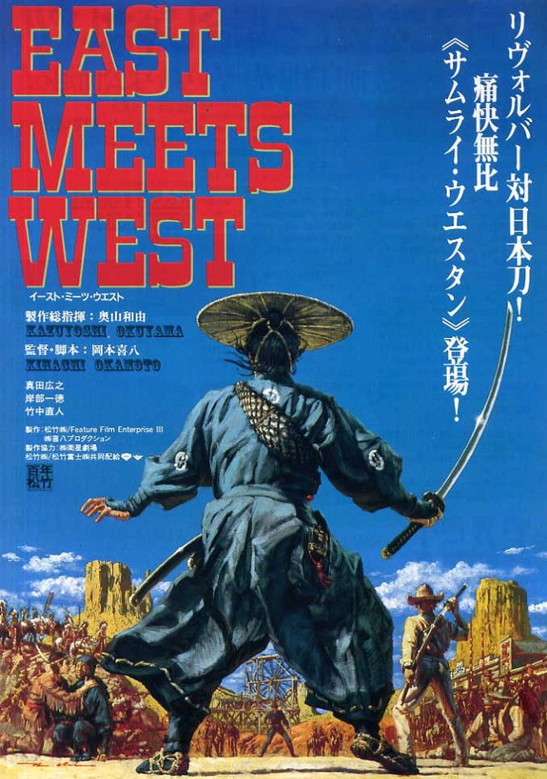 Watch East Meets West