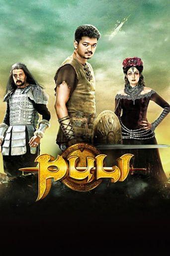 Puli Poster
