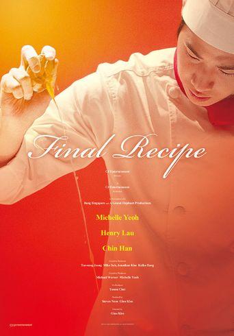 Final Recipe Poster