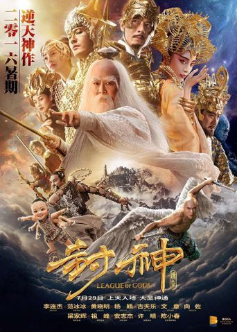 League of Gods Poster