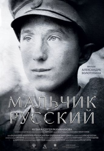 A Russian Youth Poster