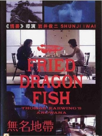 Fried Dragon Fish Poster