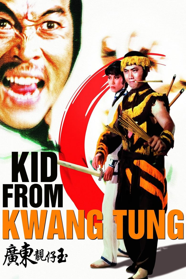 Kid from Kwangtung Poster