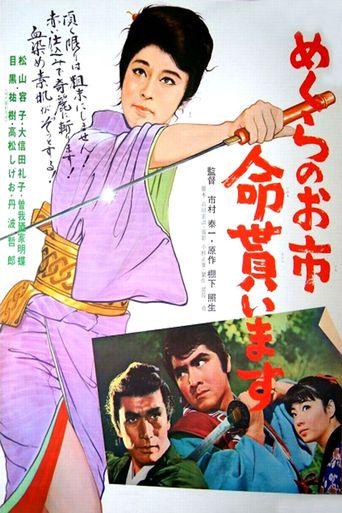 Crimson Bat - Oichi: Wanted, Dead or Alive Poster