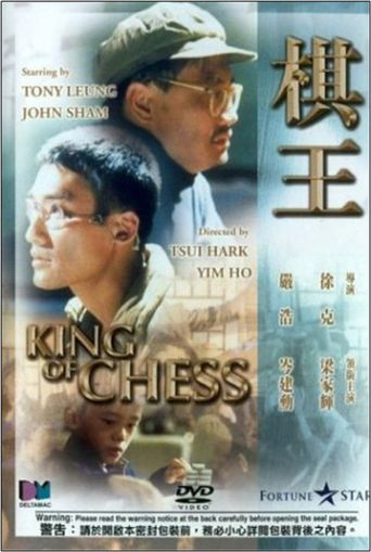 King of Chess Poster