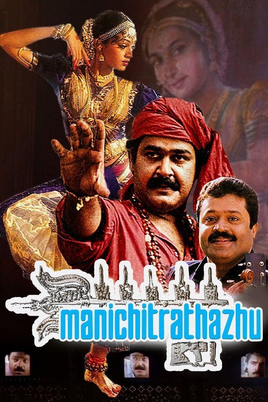 Manichitrathazhu Poster