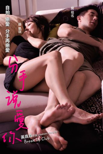 Break Up Club Poster