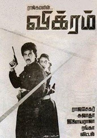 Vikram Poster