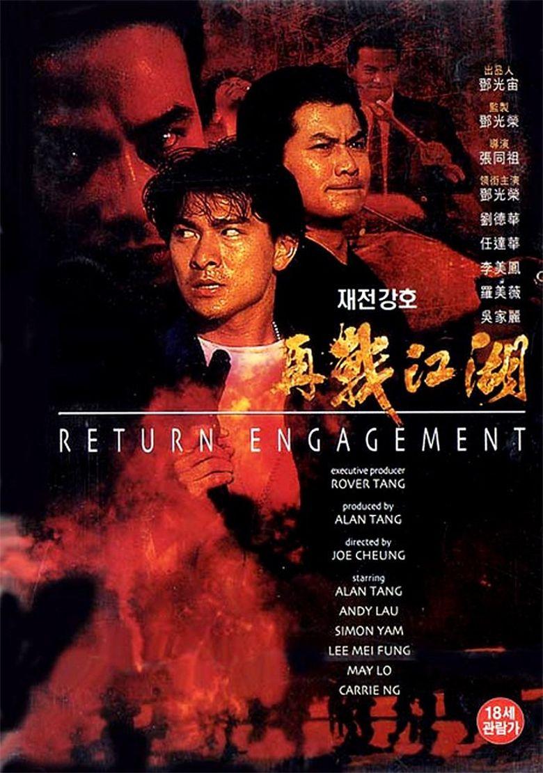 Return Engagement Poster