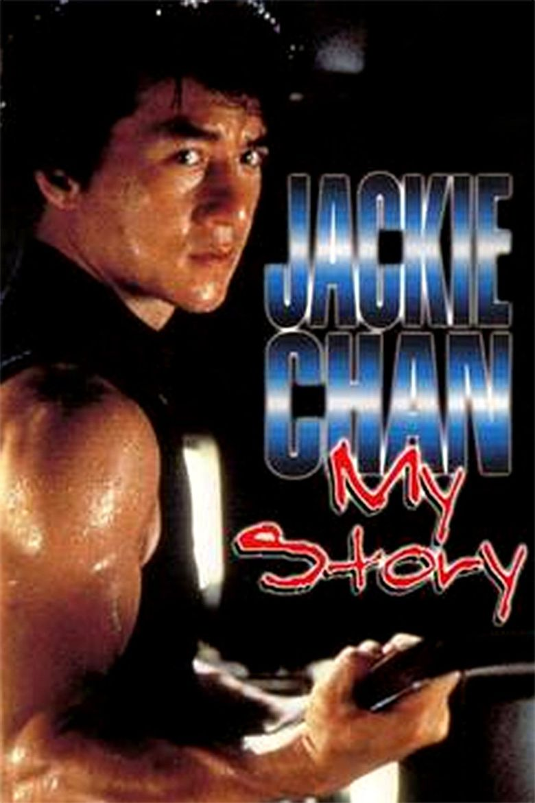 Jackie Chan: My Story Poster