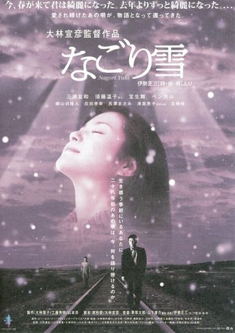 The Last Snow Poster
