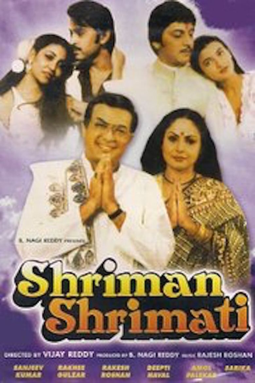 Shriman Shrimati Poster