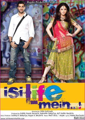 Isi Life Mein Poster