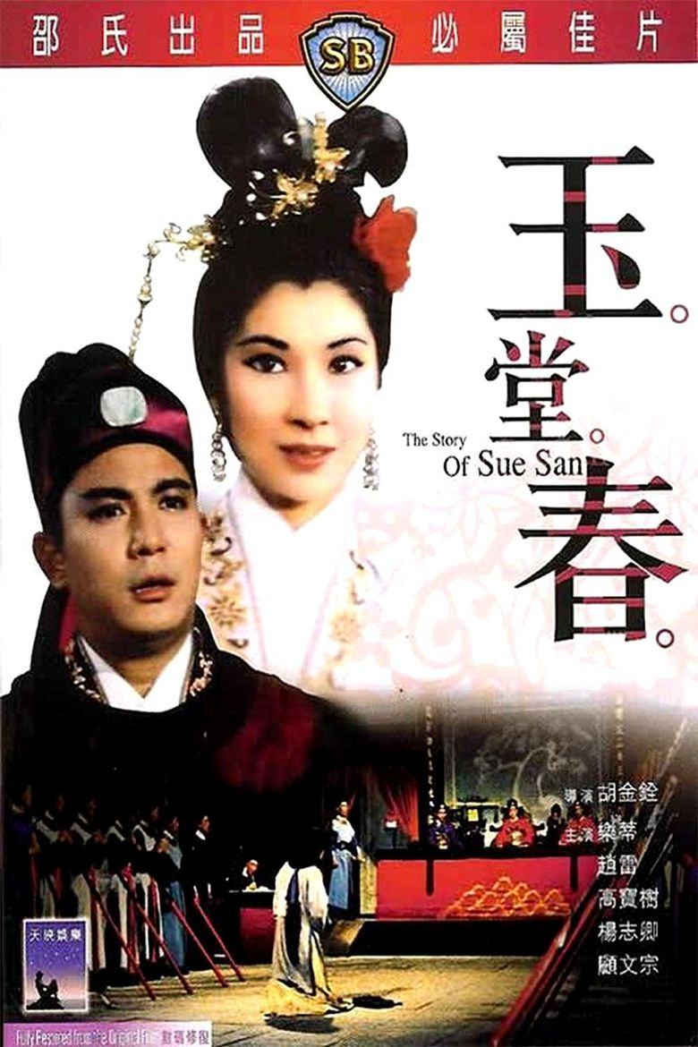 The Story of Sue San Poster