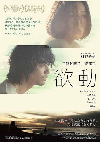 Taksu Poster