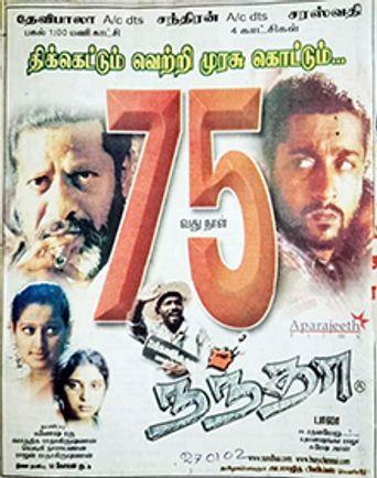 Nandha Poster