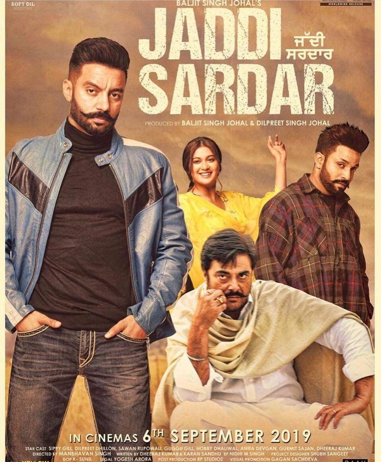 Jaddi Sardar Poster