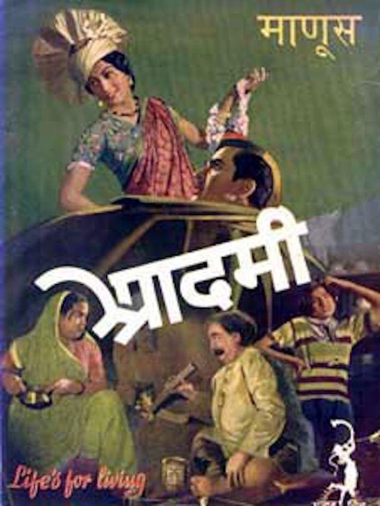 Manoos Poster