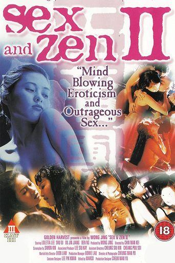 Sex and Zen II Poster